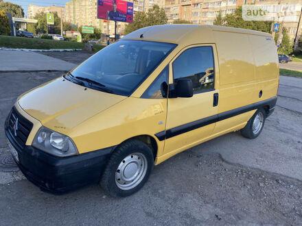 Жовтий Сітроен Джампі вант., об'ємом двигуна 1.9 л та пробігом 193 тис. км за 4250 $, фото 1 на Automoto.ua