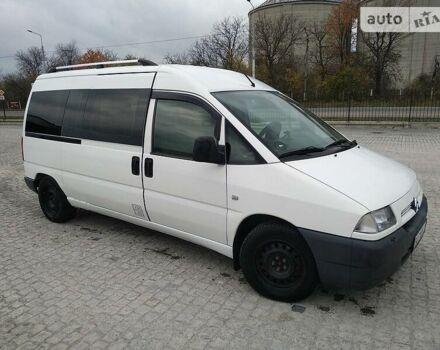 Белый Ситроен Джампи пасс., объемом двигателя 2 л и пробегом 309 тыс. км за 4850 $, фото 1 на Automoto.ua