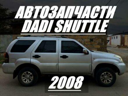 Сірий Даді Shuttle, об'ємом двигуна 2.2 л та пробігом 82 тис. км за 550 $, фото 1 на Automoto.ua