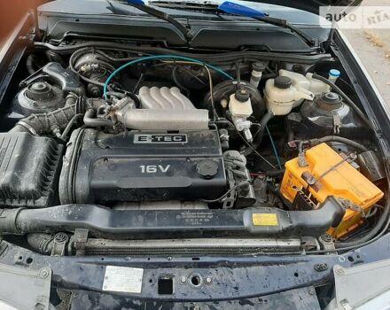 Синий Дэу Нексия, объемом двигателя 1.5 л и пробегом 220 тыс. км за 2100 $, фото 1 на Automoto.ua