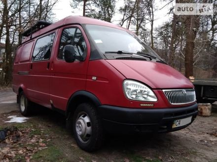 Красный Другое Мобильный дом, объемом двигателя 0 л и пробегом 150 тыс. км за 5000 $, фото 1 на Automoto.ua