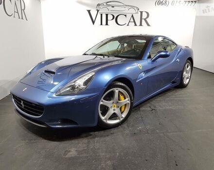 Синій Феррарі California, об'ємом двигуна 4.3 л та пробігом 20 тис. км за 129999 $, фото 1 на Automoto.ua