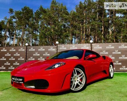 Красный Феррари Ф430, объемом двигателя 4.3 л и пробегом 23 тыс. км за 111000 $, фото 1 на Automoto.ua