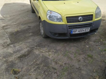 Жовтий Фіат 124, об'ємом двигуна 1.91 л та пробігом 1 тис. км за 4200 $, фото 1 на Automoto.ua