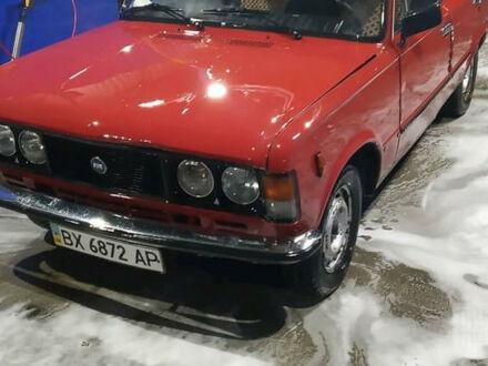 Красный Фиат 125, объемом двигателя 1.5 л и пробегом 43 тыс. км за 800 $, фото 1 на Automoto.ua