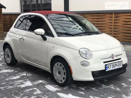 Белый Фиат 500, объемом двигателя 1.4 л и пробегом 171 тыс. км за 9650 $, фото 1 на Automoto.ua