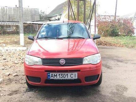 Красный Фиат Альбеа, объемом двигателя 1.4 л и пробегом 220 тыс. км за 4500 $, фото 1 на Automoto.ua