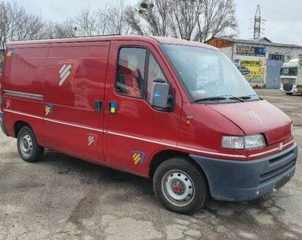 Червоний Фіат Дукато вант., об'ємом двигуна 2.5 л та пробігом 248 тис. км за 3700 $, фото 1 на Automoto.ua