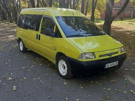 Желтый Фиат Scudo груз.-пасс., объемом двигателя 2 л и пробегом 25 тыс. км за 4300 $, фото 1 на Automoto.ua