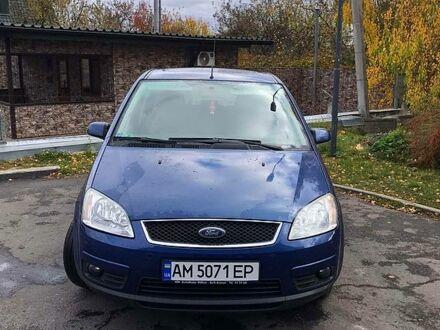 Синий Форд Си-Макс, объемом двигателя 1.8 л и пробегом 161 тыс. км за 6000 $, фото 1 на Automoto.ua