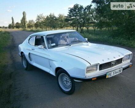 Белый Форд Капри, объемом двигателя 2.5 л и пробегом 250 тыс. км за 7000 $, фото 1 на Automoto.ua