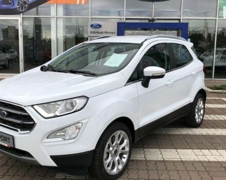 купити нове авто Форд Екоспорт 2020 року від офіційного дилера VIDI на Кільцевій Форд фото