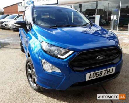 купити нове авто Форд Екоспорт 2020 року від офіційного дилера Альфа Моторс Груп Ford Форд фото