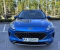 Синий Форд Эскейп, объемом двигателя 1.5 л и пробегом 3 тыс. км за 22900 $, фото 1 на Automoto.ua