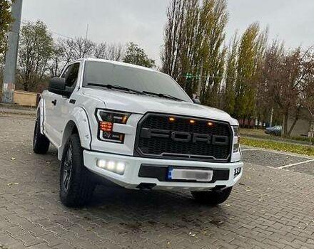 Белый Форд Ф-150, объемом двигателя 2.7 л и пробегом 100 тыс. км за 26299 $, фото 1 на Automoto.ua