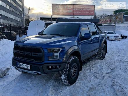Синій Форд Ф-150, об'ємом двигуна 3.5 л та пробігом 16 тис. км за 99999 $, фото 1 на Automoto.ua