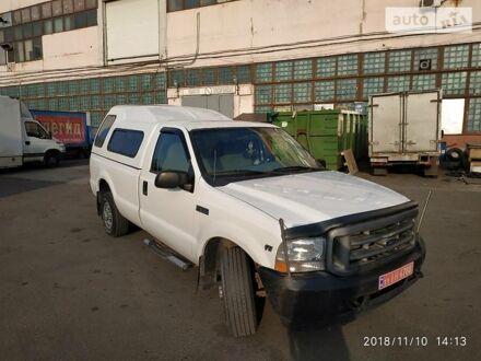 Белый Форд Ф-250, объемом двигателя 5.4 л и пробегом 255 тыс. км за 7500 $, фото 1 на Automoto.ua