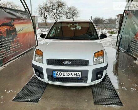 Белый Форд Фьюжн, объемом двигателя 1.4 л и пробегом 210 тыс. км за 4777 $, фото 1 на Automoto.ua