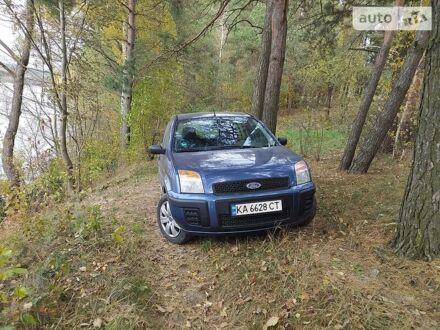 Синий Форд Фьюжн, объемом двигателя 1.4 л и пробегом 177 тыс. км за 4800 $, фото 1 на Automoto.ua