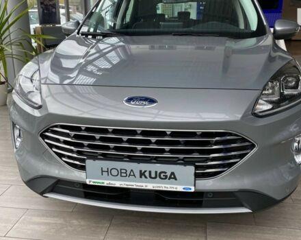 купити нове авто Форд Куга 2020 року від офіційного дилера Фрунзе-Авто Форд фото