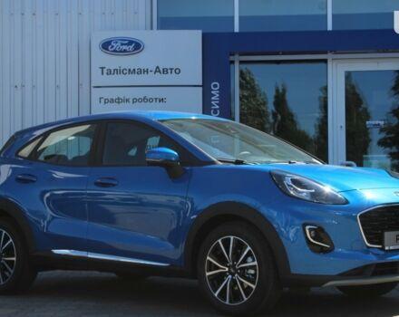 купити нове авто Форд Пума 2020 року від офіційного дилера Автоцентр Талисман Краматорск Форд фото