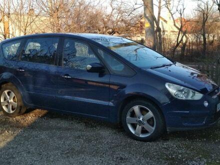 Синий Форд С-Макс, объемом двигателя 2 л и пробегом 300 тыс. км за 9900 $, фото 1 на Automoto.ua