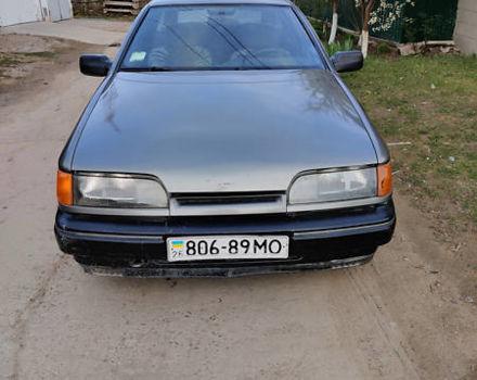 Сірий Форд Скорпіо, об'ємом двигуна 0 л та пробігом 100 тис. км за 1100 $, фото 1 на Automoto.ua