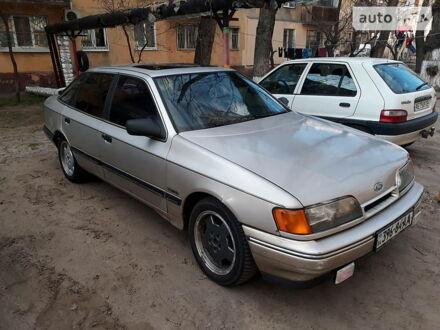 Сірий Форд Скорпіо, об'ємом двигуна 0 л та пробігом 340 тис. км за 1400 $, фото 1 на Automoto.ua