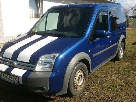 Синий Форд Транзит Коннект пасс., объемом двигателя 1.8 л и пробегом 230 тыс. км за 6000 $, фото 1 на Automoto.ua