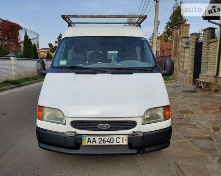 Белый Форд Транзит, объемом двигателя 2.5 л и пробегом 195 тыс. км за 2950 $, фото 1 на Automoto.ua