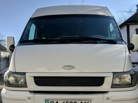 Білий Форд Транзит, об'ємом двигуна 2 л та пробігом 1 тис. км за 7200 $, фото 1 на Automoto.ua