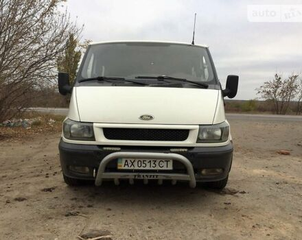 Белый Форд Транзит, объемом двигателя 2 л и пробегом 309 тыс. км за 6400 $, фото 1 на Automoto.ua