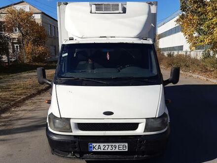 Белый Форд Транзит груз., объемом двигателя 2.4 л и пробегом 539 тыс. км за 8000 $, фото 1 на Automoto.ua