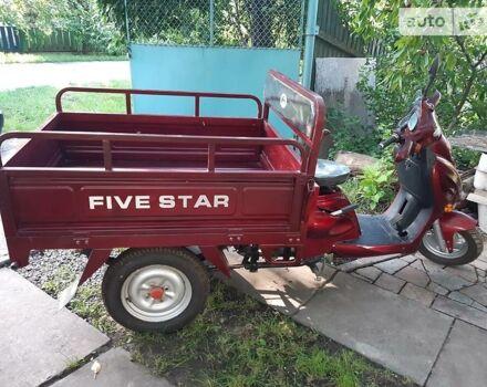 Красный Фотон Файв Стар, объемом двигателя 0 л и пробегом 3 тыс. км за 726 $, фото 1 на Automoto.ua