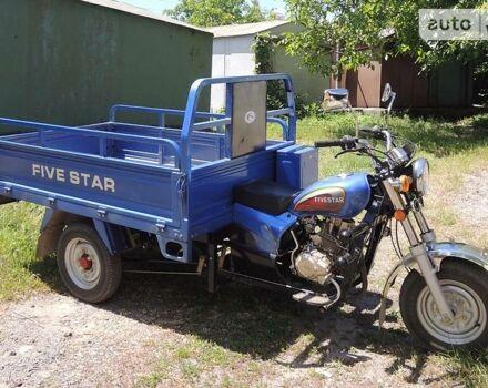 Синий Фотон Файв Стар, объемом двигателя 0.2 л и пробегом 7 тыс. км за 1500 $, фото 1 на Automoto.ua