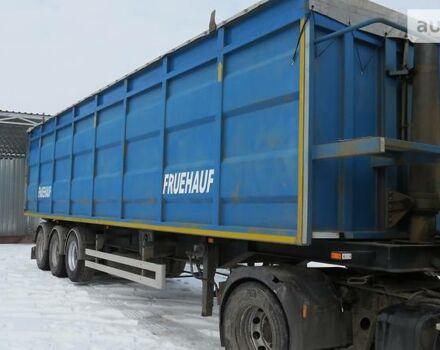 Синій Фрухауф САФ, об'ємом двигуна 0 л та пробігом 1 тис. км за 15000 $, фото 1 на Automoto.ua