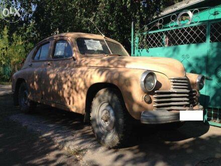 Бежевий ГАЗ 20, об'ємом двигуна 2 л та пробігом 1 тис. км за 1300 $, фото 1 на Automoto.ua