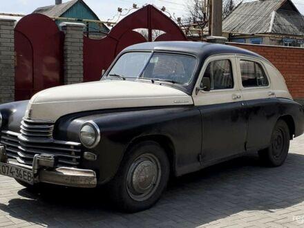 Бежевий ГАЗ 20, об'ємом двигуна 2.1 л та пробігом 768 тис. км за 4000 $, фото 1 на Automoto.ua
