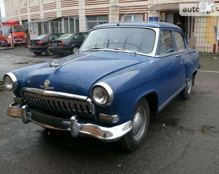 Синий ГАЗ 21, объемом двигателя 2.4 л и пробегом 1 тыс. км за 10000 $, фото 1 на Automoto.ua