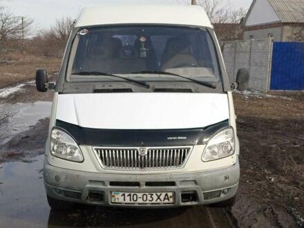 Белый ГАЗ 2217 Соболь, объемом двигателя 2.3 л и пробегом 1 тыс. км за 1800 $, фото 1 на Automoto.ua
