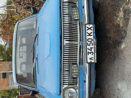 Синій ГАЗ 2401, объемом двигателя 0 л и пробегом 40 тыс. км за 746 $, фото 1 на Automoto.ua