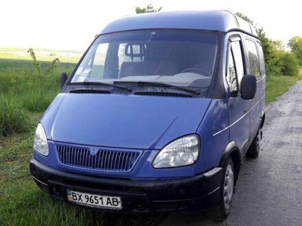 Синий ГАЗ 2752 Соболь, объемом двигателя 2.3 л и пробегом 150 тыс. км за 2500 $, фото 1 на Automoto.ua
