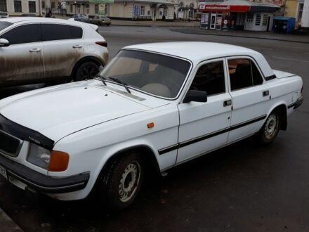 Белый ГАЗ 3110, объемом двигателя 2.45 л и пробегом 38 тыс. км за 2506 $, фото 1 на Automoto.ua
