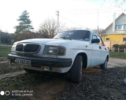 Білий ГАЗ 3110, об'ємом двигуна 2.4 л та пробігом 385 тис. км за 900 $, фото 1 на Automoto.ua