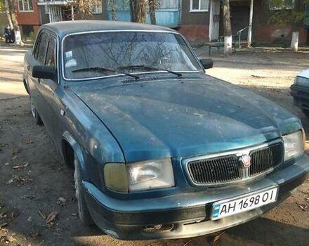 Синий ГАЗ 3110, объемом двигателя 2.3 л и пробегом 150 тыс. км за 1900 $, фото 1 на Automoto.ua