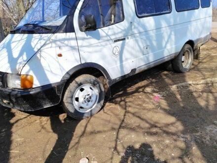 Білий ГАЗ 3221 Газель, об'ємом двигуна 2.3 л та пробігом 1 тис. км за 1450 $, фото 1 на Automoto.ua
