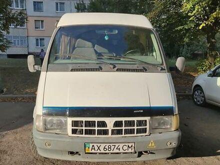 Білий ГАЗ 32213 Газель, об'ємом двигуна 0 л та пробігом 200 тис. км за 3000 $, фото 1 на Automoto.ua