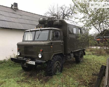 ГАЗ 66, объемом двигателя 0 л и пробегом 8 тыс. км за 4800 $, фото 1 на Automoto.ua