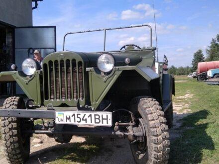 Зелений ГАЗ 67, об'ємом двигуна 2 л та пробігом 1 тис. км за 10000 $, фото 1 на Automoto.ua