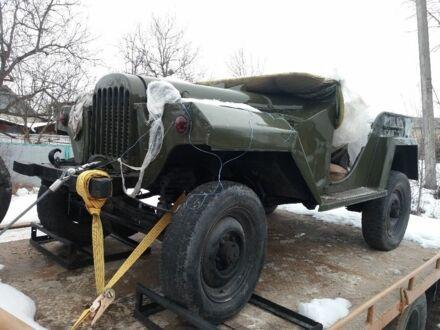 Зелений ГАЗ 67, об'ємом двигуна 3.3 л та пробігом 1 тис. км за 3500 $, фото 1 на Automoto.ua